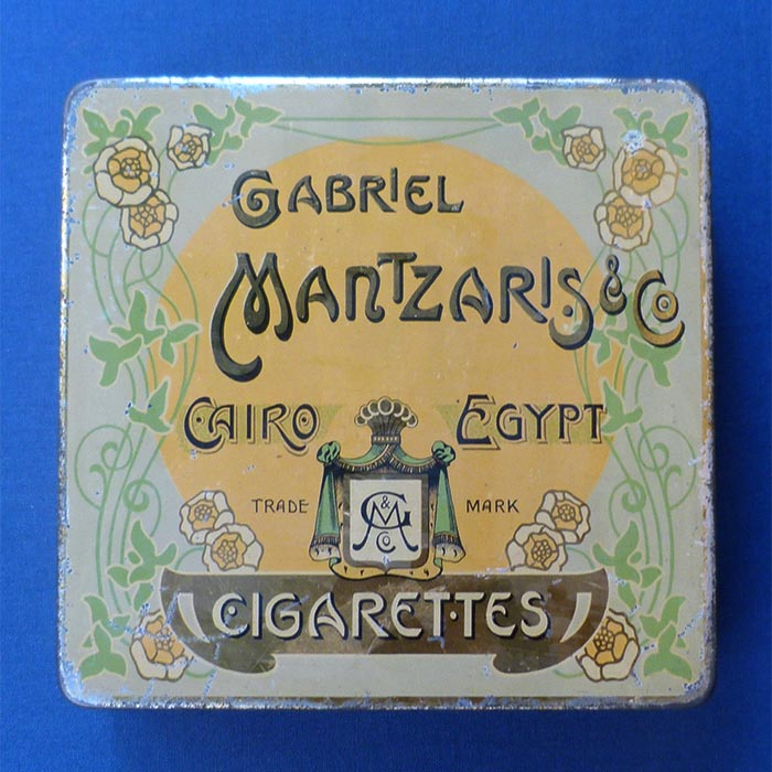 Gabriel Mantzaris & Co, Cairo Egypt, Hanum