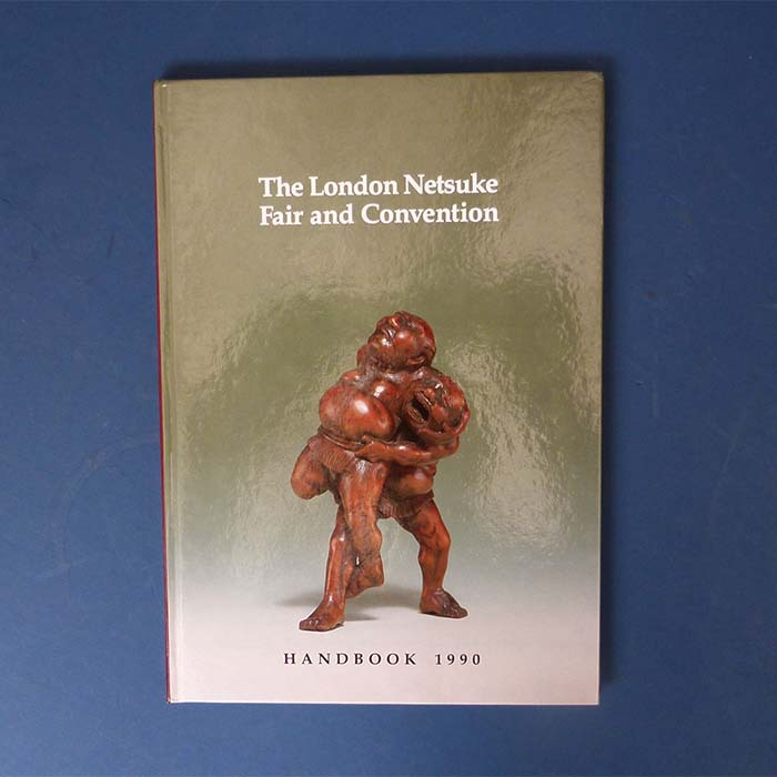 The London Netsuke Fair and Convention, 1990